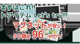 top_banner_2016-3.5
