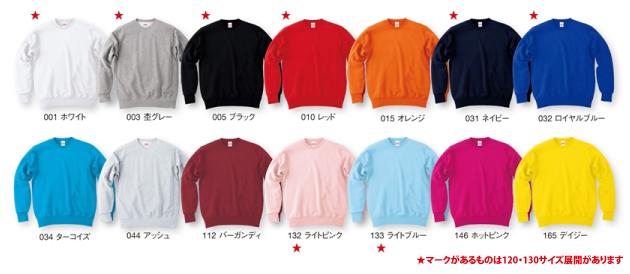 00183-NSC_color