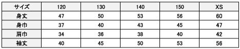寸法リスト-00183-NSC-1